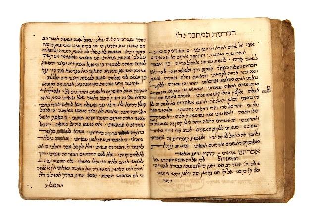 Halachot sobre a recitação da Amidá em viagens