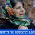 ECAS Agenda: After Farooq, Mufti decides to boycott polls in Jammu and Kashmir