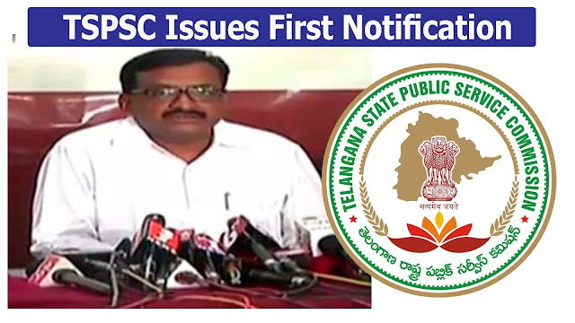 TSPSC First Notification Released | 770 Posts | Ghanta Chakrapani
