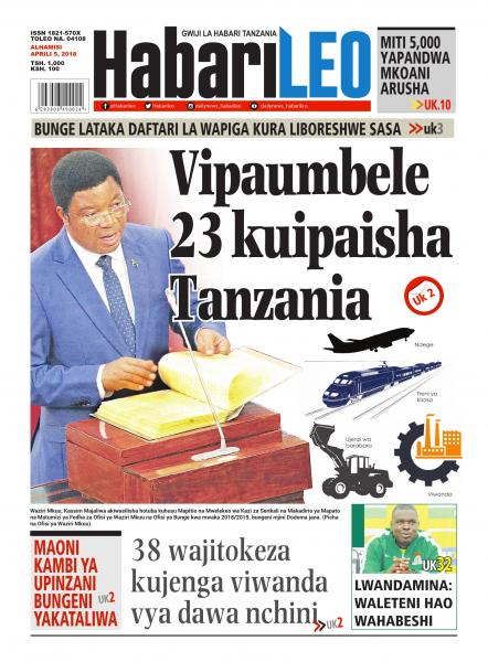 Tanzanian Today's Newspapers MAGAZETI YA LEO Thursday 5th