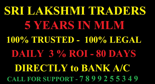 SRI LAKSHMI TRADERS
