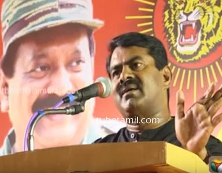 Seeman Speech – Kathiramangalam 05-07-2017 Puthiya Thalaimurai Tv