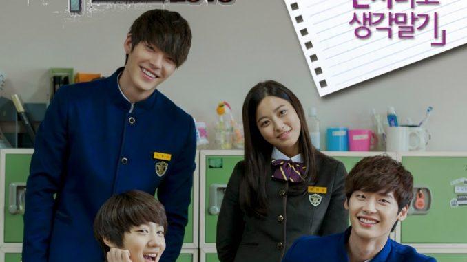 Seorang siswa, Go Nam Soon (Lee Jong Suk), belajar di Sekolah Tinggi Seungri, di mana dia selalu diintimidasi oleh geng yang dipimpin oleh Oh Jung Ho (Kwak Jung Wook). Pada awal hari sekolah, kelas 2 mendapat guru wali kelas baru bernama Jung In Jae (Jang Na Ra), yang merasa sulit mengendalikan kelas. Kemudian, seorang guru baru bernama Kang Sae Chan (Choi Daniel) tiba di sekolah. Dia diangkat sebagai guru wali kelas ke kelas 2. Ceritanya mengenalkan siswa yang tersisa dan persahabatan mereka yang mekar. Seorang siswa transfer baru bernama Park Heung Soo (Kim Woo Bin) bergabung di sekolah tersebut. Dia tahu Go Nam Soon dan menaruh dendam terhadapnya. Seiring berlalunya cerita, kita bisa mengetahui hubungan masa lalu mereka dan apa yang menyebabkan keretakan di antara keduanya. Sementara Guru Jung dan Guru Kang membantu siswa mengatasi masalah mereka. Ceritanya berakhir dengan semua orang naik ke Kelas 3.