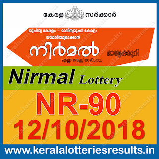 "KeralaLotteriesresults.in, ""kerala lottery result 12 10 2018 nirmal nr 90"", nirmal today result : 12-10-2018 nirmal lottery nr-90, kerala lottery result 12-10-2018, nirmal lottery results, kerala lottery result today nirmal, nirmal lottery result, kerala lottery result nirmal today, kerala lottery nirmal today result, nirmal kerala lottery result, nirmal lottery nr.90 results 12-10-2018, nirmal lottery nr 90, live nirmal lottery nr-90, nirmal lottery, kerala lottery today result nirmal, nirmal lottery (nr-90) 12/10/2018, today nirmal lottery result, nirmal lottery today result, nirmal lottery results today, today kerala lottery result nirmal, kerala lottery results today nirmal 12 10 18, nirmal lottery today, today lottery result nirmal 12-10-18, nirmal lottery result today 12.10.2018, nirmal lottery today, today lottery result nirmal 12-10-18, nirmal lottery result today 12.10.2018, kerala lottery result live, kerala lottery bumper result, kerala lottery result yesterday, kerala lottery result today, kerala online lottery results, kerala lottery draw, kerala lottery results, kerala state lottery today, kerala lottare, kerala lottery result, lottery today, kerala lottery today draw result, kerala lottery online purchase, kerala lottery, kl result,  yesterday lottery results, lotteries results, keralalotteries, kerala lottery, keralalotteryresult, kerala lottery result, kerala lottery result live, kerala lottery today, kerala lottery result today, kerala lottery results today, today kerala lottery result, kerala lottery ticket pictures, kerala samsthana bhagyakuri"
