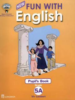 كتاب الأنجليزي الصف الخامس الإبتدائي