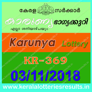 "keralalotteriesresults.in, ""kerala lottery result 3 11 2018 karunya kr 369"", 3rd November 2018 result karunya kr.369 today, kerala lottery result 3.11.2018, kerala lottery result 03-11-2018, karunya lottery kr 369 results 3-11-2018, karunya lottery kr 369, live karunya lottery kr-369, karunya lottery, kerala lottery today result karunya, karunya lottery (kr-369) 3/11/2018, kr369, 3.11.2018, kr 369, 3.11.2018, karunya lottery kr369, karunya lottery03.11.2018, kerala lottery 3.11.2018, kerala lottery result 03-11-2018, kerala lottery result 3-11-2018, kerala lottery result karunya, karunya lottery result today, karunya lottery kr369, 3-11-2018-kr-369-karunya-lottery-result-today-kerala-lottery-results, keralagovernment, result, gov.in, picture, image, images, pics, pictures kerala lottery, kl result, yesterday lottery results, lotteries results, keralalotteries, kerala lottery, keralalotteryresult, kerala lottery result, kerala lottery result live, kerala lottery today, kerala lottery result today, kerala lottery results today, today kerala lottery result, karunya lottery results, kerala lottery result today karunya, karunya lottery result, kerala lottery result karunya today, kerala lottery karunya today result, karunya kerala lottery result, today karunya lottery result, karunya lottery today result, karunya lottery results today, today kerala lottery result karunya, kerala lottery results today karunya, karunya lottery today, today lottery result karunya, karunya lottery result today, kerala lottery result live, kerala lottery bumper result, kerala lottery result yesterday, kerala lottery result today, kerala online lottery results, kerala lottery draw, kerala lottery results, kerala state lottery today, kerala lottare, kerala lottery result, lottery today, kerala lottery today draw result"