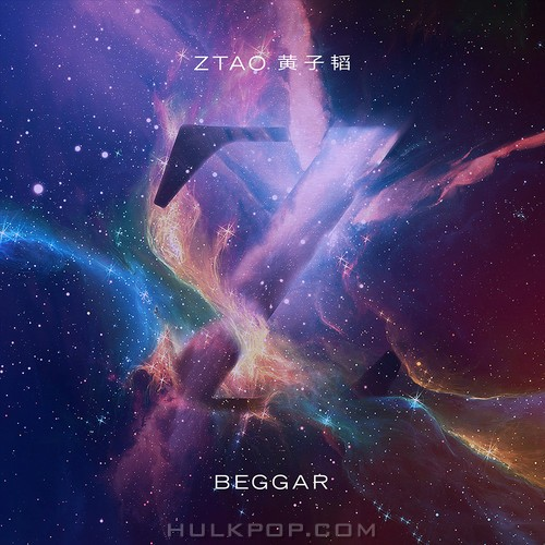 Z.TAO – Beggar – Single