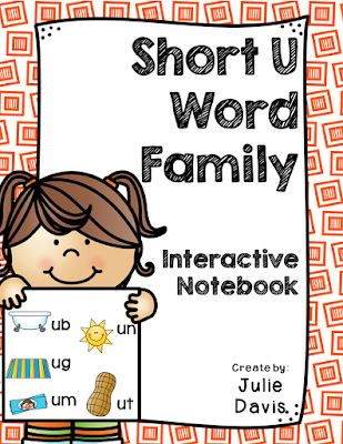 https://www.teacherspayteachers.com/Product/Short-U-Word-Family-Interactive-Notebooks-Bundle-2531011