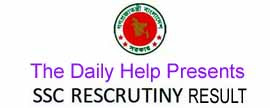 SSC Result Rescrutiny 2016