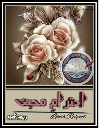 Free download Ehtram e mohabbat novel by Rabeea Amjad pdf
