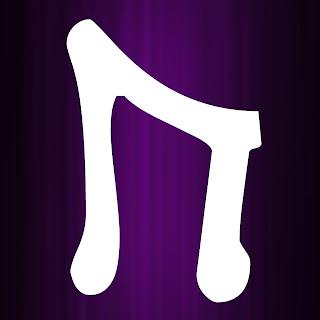uruz rune relationship quotes