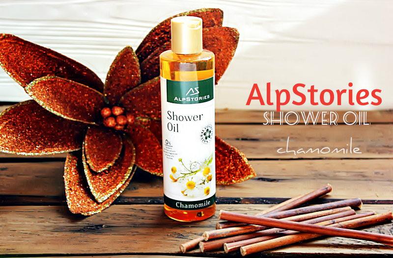 Масло для душа с ромашкой AlpStories Shower Oil Chamomile / обзор, отзывы