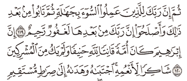 Tafsir Surat An-Nahl Ayat 116, 117, 118, 119, 120