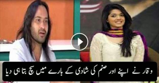 Waqar Zaka Clarifies His Scandal With Sanam Jung Watch Free All Tv