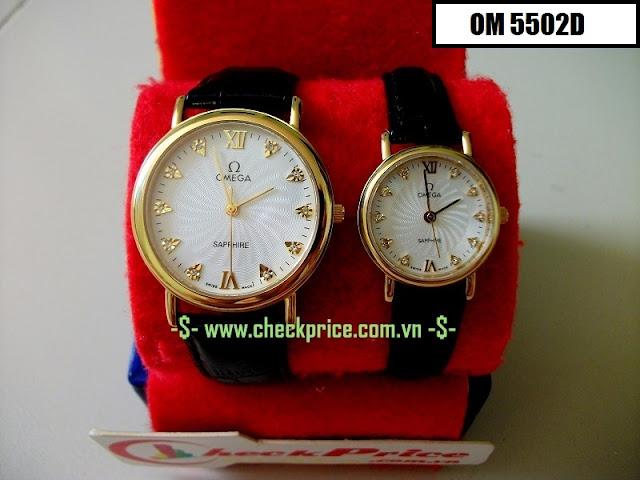 Đồng hồ đôi OM 5502D
