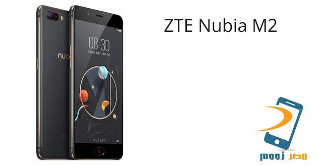 سعر ومواصفات ZTE nubia M2 بالصور والفيديو