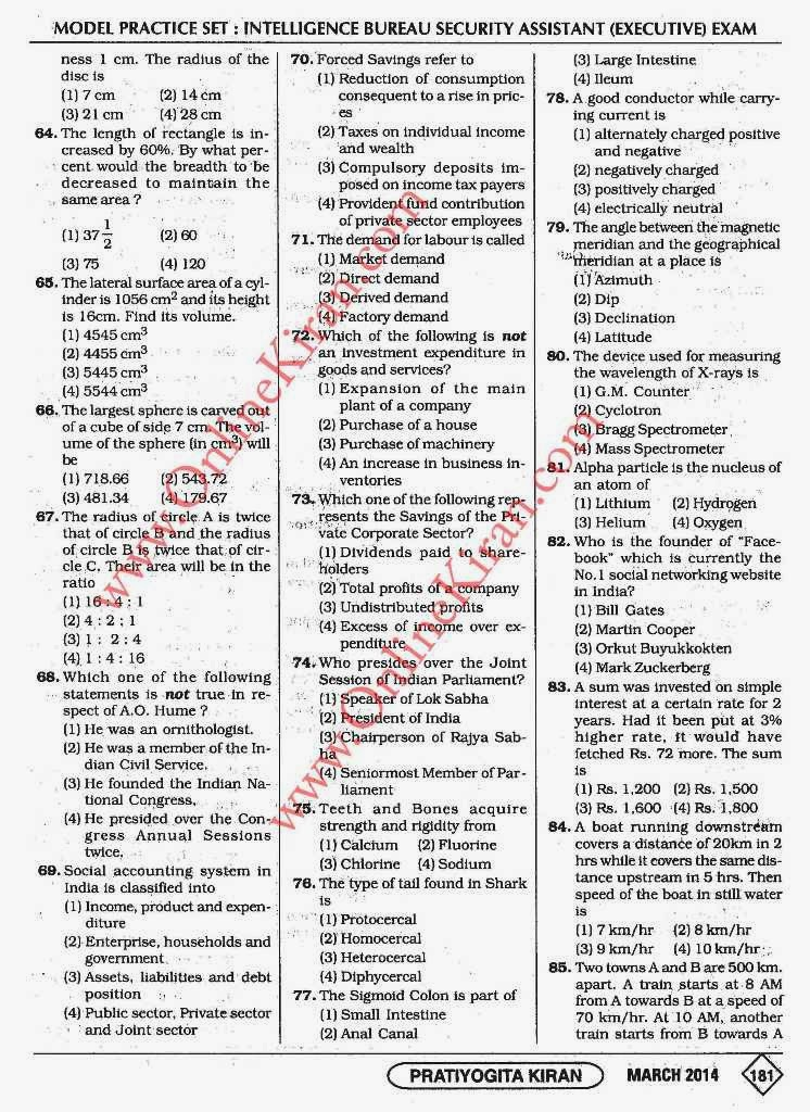 Ib Security Assistant Question Paper 2013 Pdf