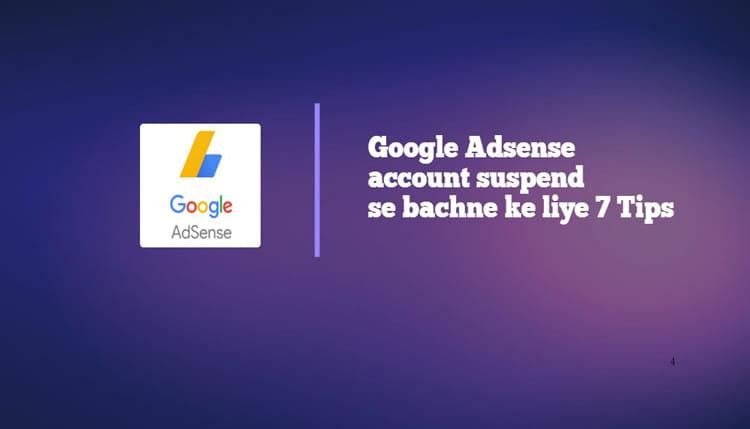 Google Adsense account suspended hone kaise bache