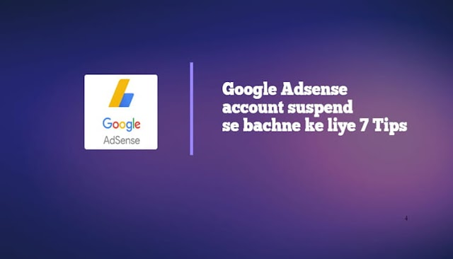 Google Adsense account suspended hone se kaise bache