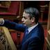 Καταπέλτης ο Μητσοτάκης: Φύγετε, η Ελλάδα αξίζει καλύτερα