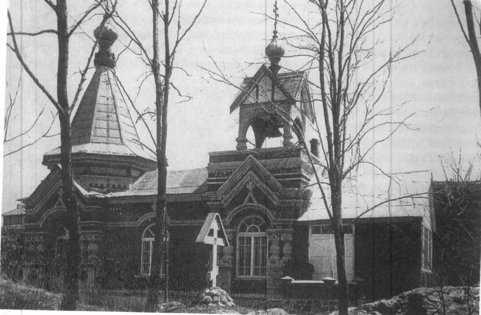 Эконом памятник Пламя Тобольск Лампадка из покостовского гранита Юрьев-Польский
