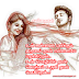 Tamil Kavithai | Love Kavithai