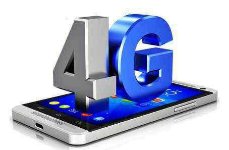 Tri Perluas Jaringan 4G di Jawa Barat