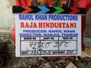 Raja Hindustani Bhojpuri Movie