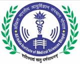 AIIMS-Jobs-sr-residents-post-apply-www.emitragovt.com