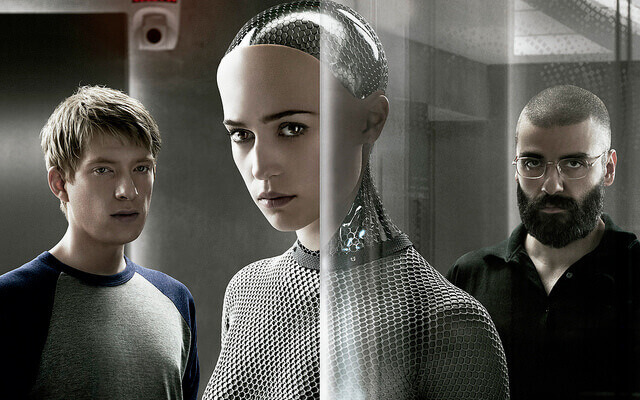 20-3-ex-machina