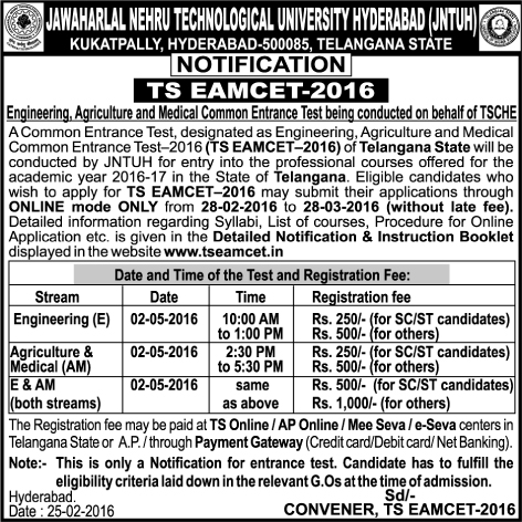 TSEamcet 2016 Notification TS Eamcet Online Application Telangana
