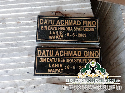 Prasasti Papan Nama,Harga Prasasti Granit, Harga Prasasti Marmer Jakarta