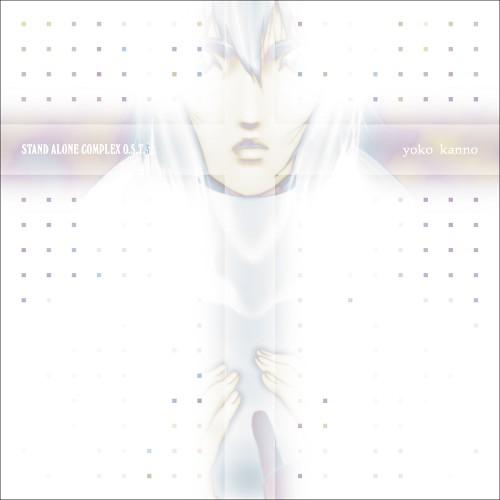 菅野よう子 (Yoko Kanno) – 攻殻機動隊 STAND ALONE COMPLEX O.S.T.3 [FLAC 24bit + MP3 320 / WEB]