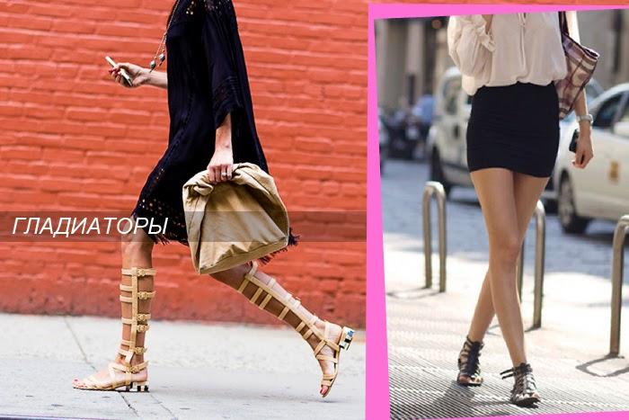 Что такое клоги и с чем носить эту модную обувь новые фото