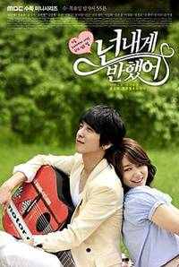 drama korea terbaru park shin hye 2018
