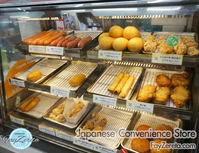 convenience store japan-8