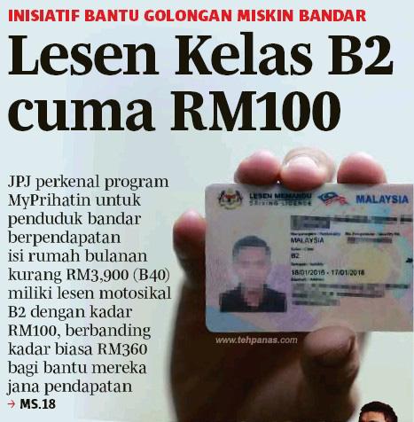 Image result for lesen b20 rm100