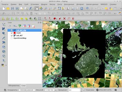 Обрезанное изображение Landsat на фоне исходного изображения