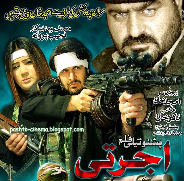 """Pashto Cinema: Babrik Shah New Pashto Tele Film """"Ojrati"""