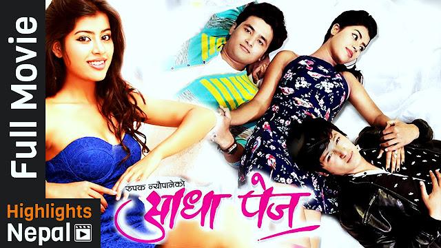 Nepali Movie - AADHA PAGE