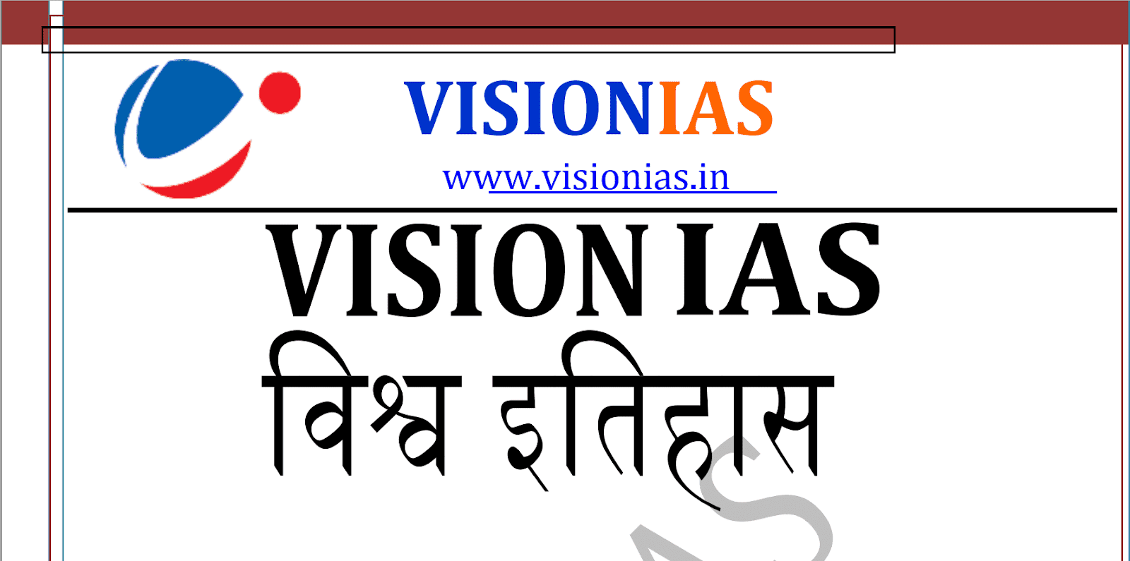 Vision IAS World History Note pdf Hindi