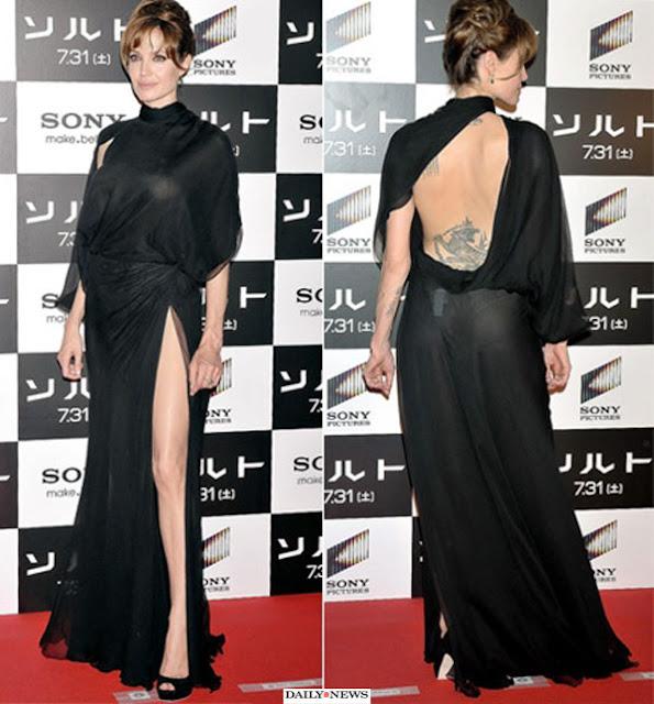 Angelina Jolie (Imagem: Reprodução)