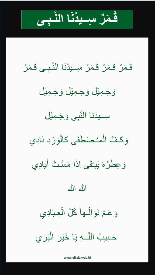 Teks Qomarun Sidnan Nabi - Elkaiz.web.id