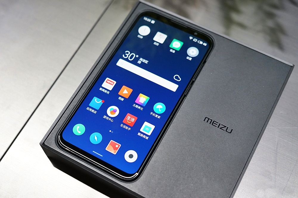 Meizu no longer use Samsung Processors