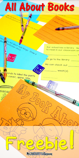 All About Books,  free mini book about the parts of a book,  Perfect way to introduce your class and school library expectations.