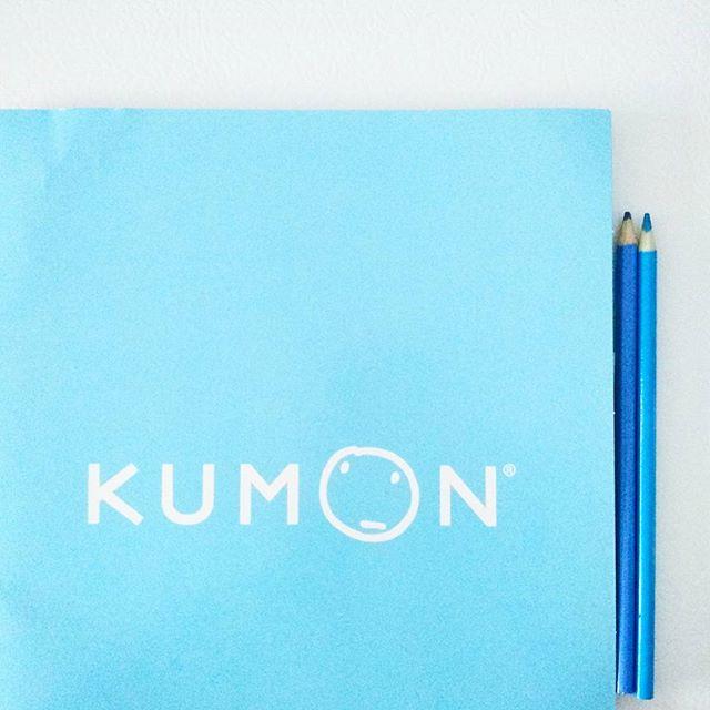 Pourquoi nous avons choisi Kumon?