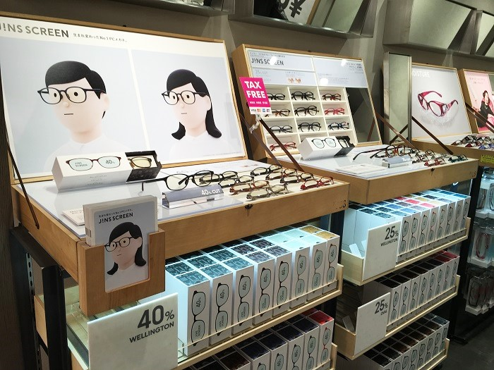 ad5da8ebd98 How to Purchase Japanese Affordable Eyeglasses at JINS - New Year s ...