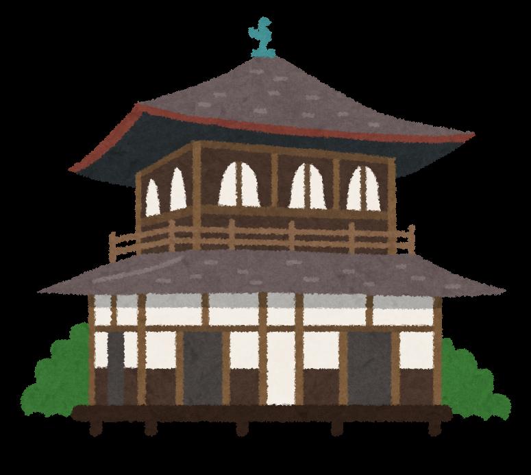 銀閣寺のイラスト かわいいフリー素材集 いらすとや