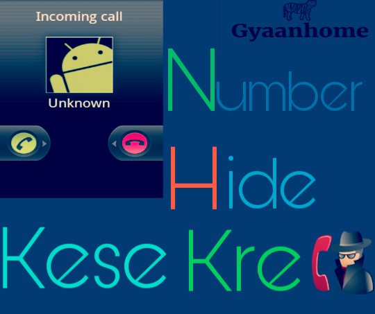 Phone number Kese Hide kre-Number Hide Kar ke Call Kese kare