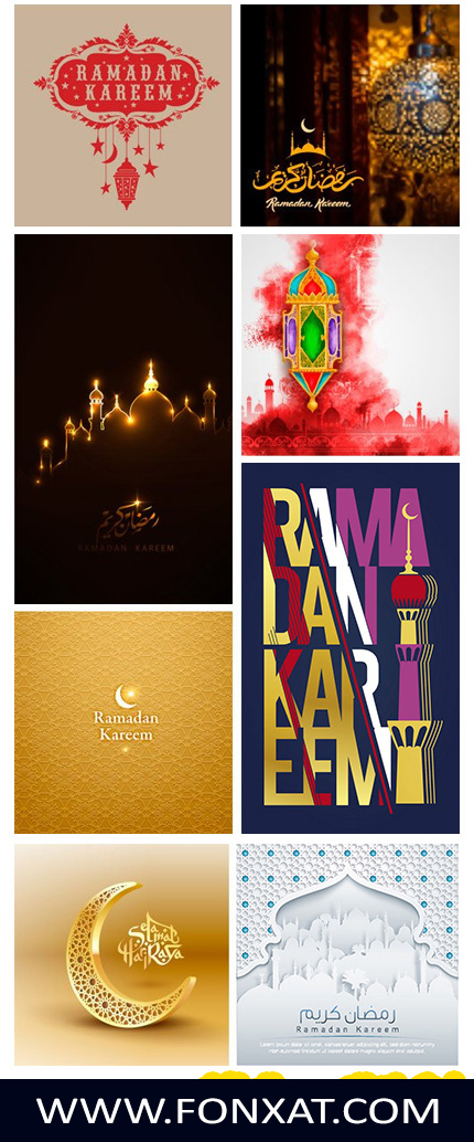 Download vector images Ramadan2
